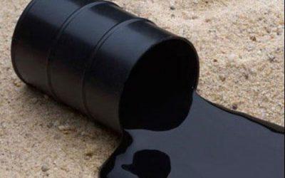 bitumen 400x250 - مقاله جدید